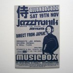 all that jazz flyer